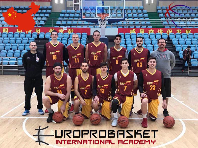 Europrobasket Sends Team to China ??!